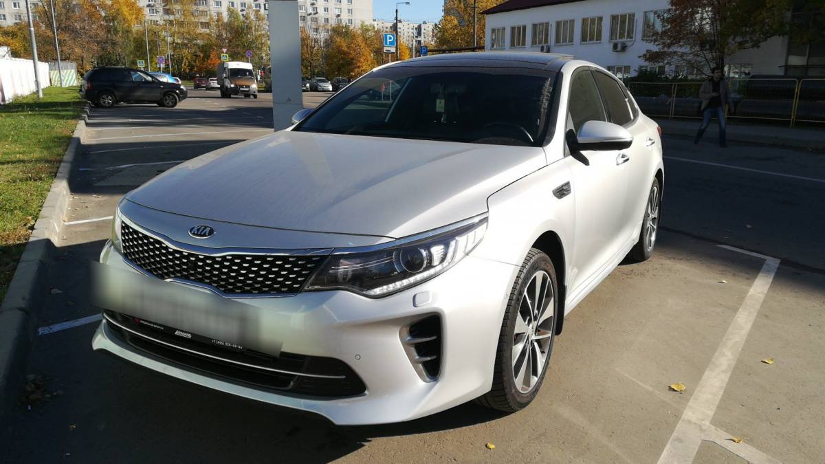 Kia Optima IV